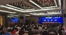 JYPC:当选中国职业技术教育协会职业院校培训工作委员会常务理事(图文)