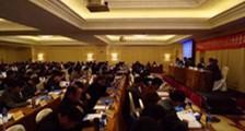 JYPC:应邀出席中国职业技术教育学会国际合作交流工作委员会成立(图文)