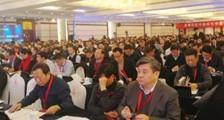JYPC当选理事单位 ▎中国职教学会第五次会员代表大会在京召开(图文)