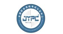 """技能人才培养使用机制""""革命""""大幕已起,JYPC在路上(图文)"""